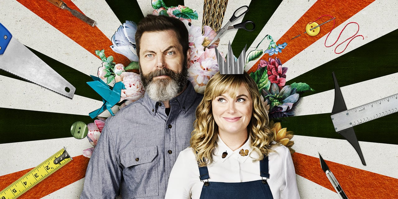 Book deal for Making It craft series