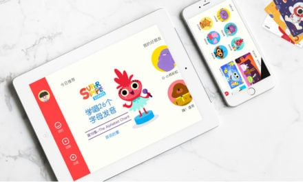 UKIDS LAUNCHED IN CHINA BY UYOUNG