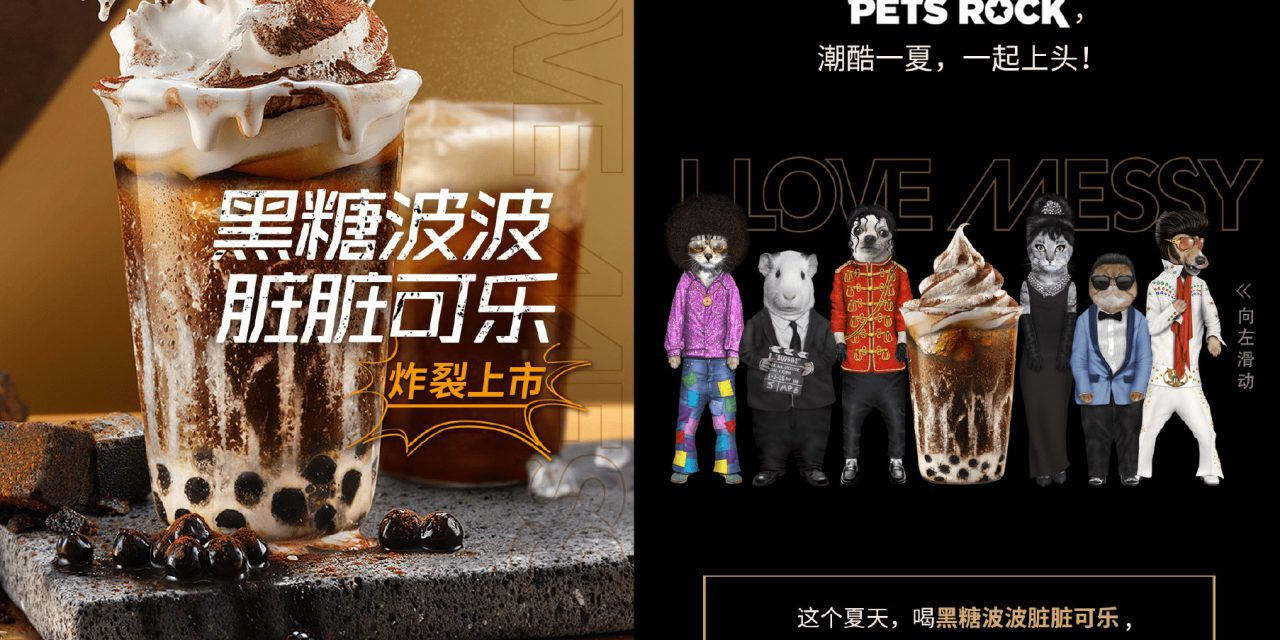 KFC X Pets Rock – China opening up again for licensing.