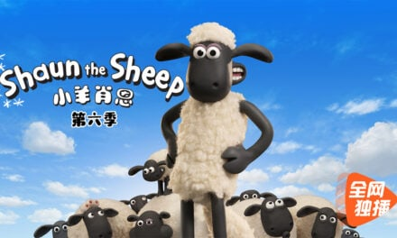 Aardman Boosts Shaun the Sheep in China