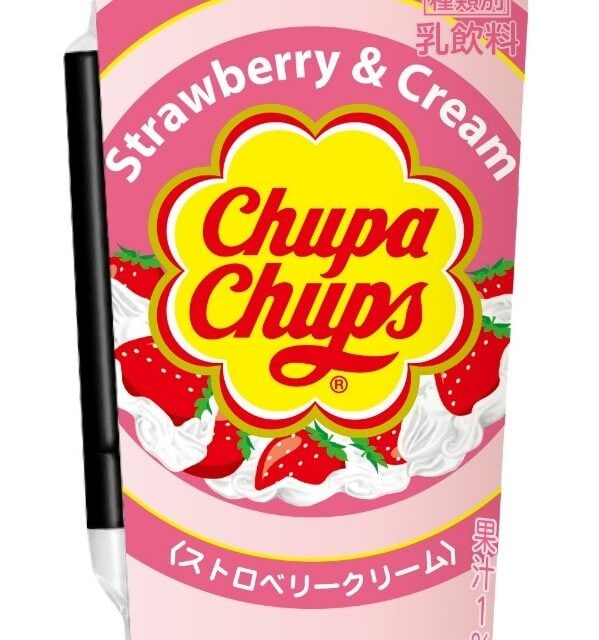 Japan to Cool Off this Summer with Chupa Chups