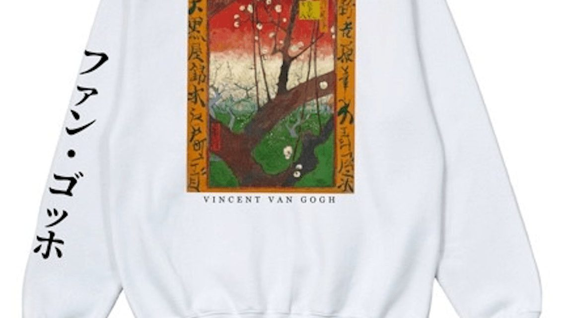 Poetic Brands to Create Collection with Van Gogh Museum