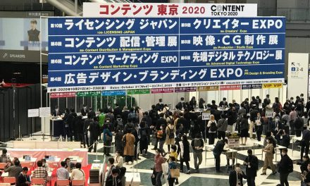 From the Show Floor: Licensing Japan.