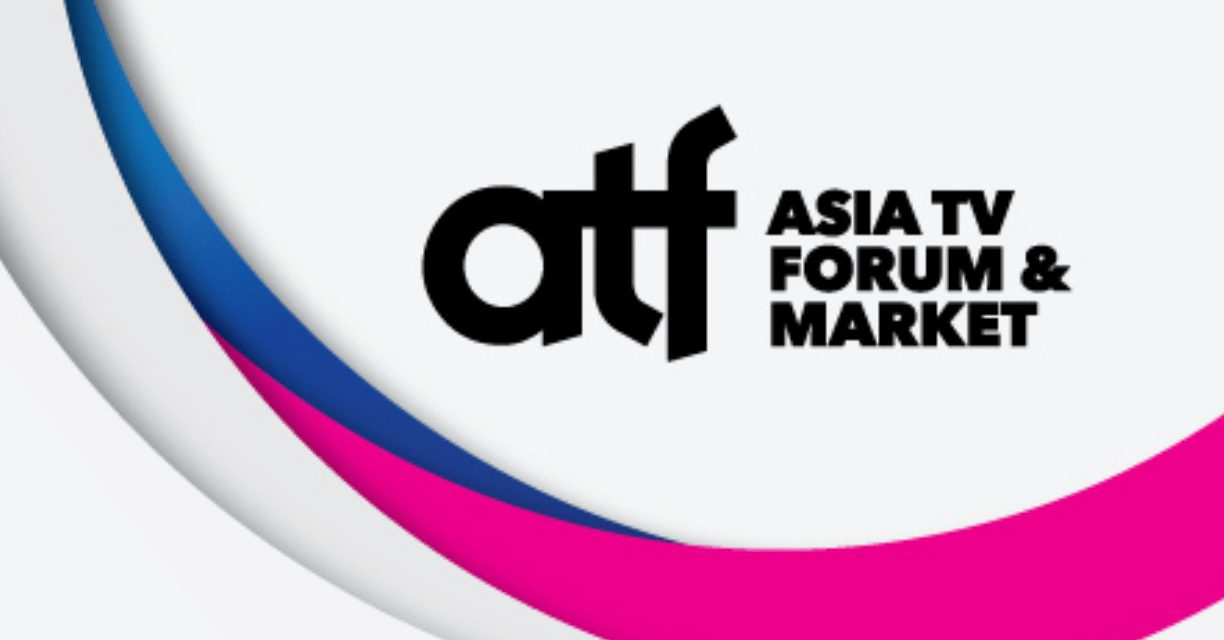 The Singapore Pavilion at ATF Online+