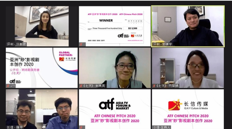 First-Timers Among ATF Pitch Winners