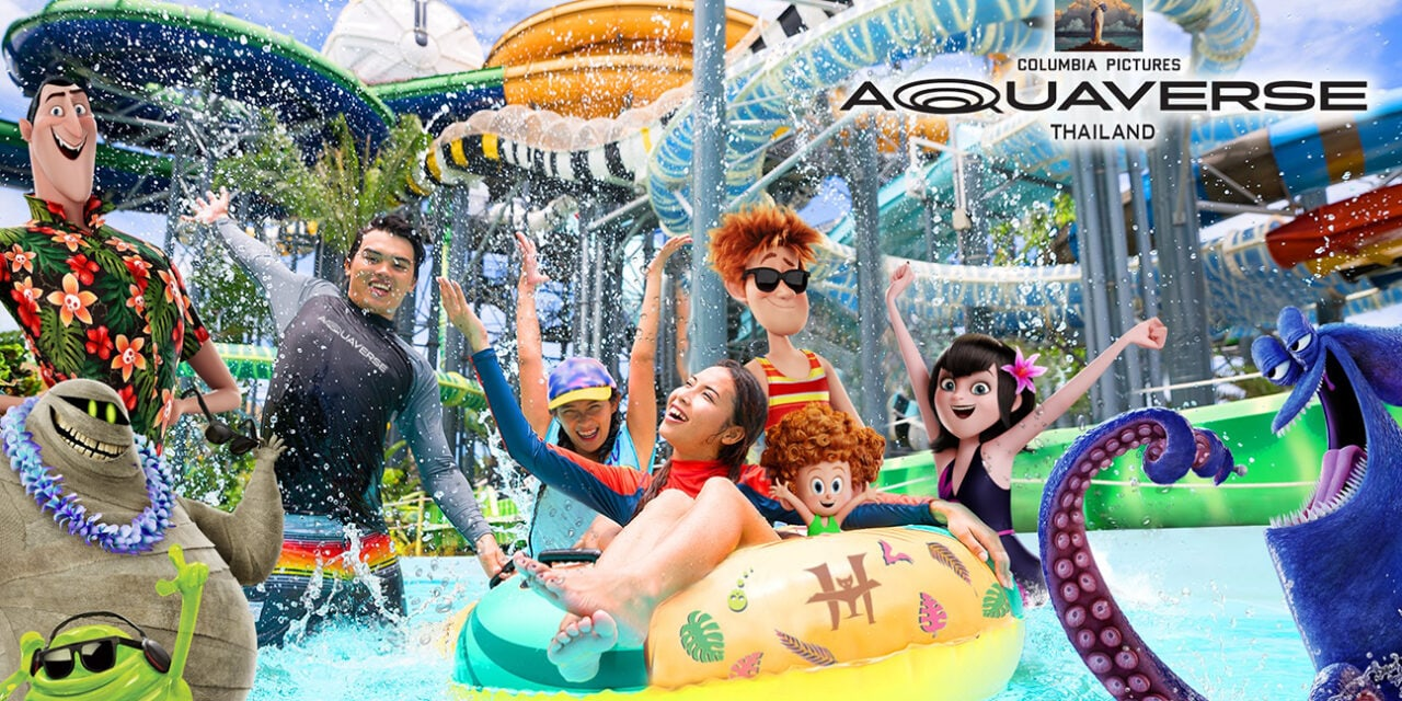 Sony to debut Aquaverse theme park
