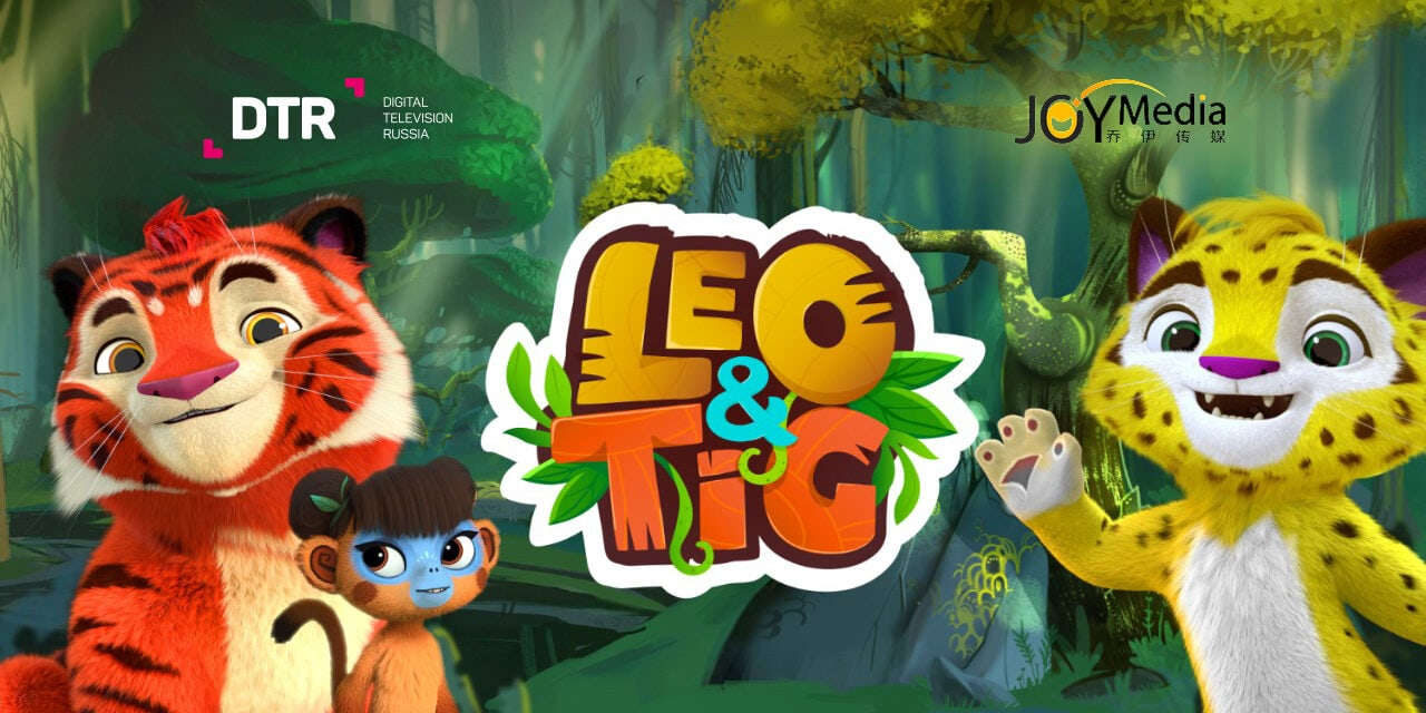 Digital Television Russia Animated Projects continue to spread in China, including Be-Be-Bears and Leo and Tig