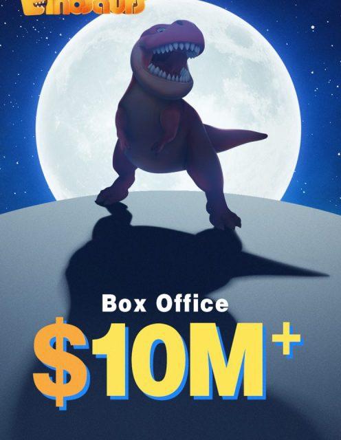 Winsing's New Movie Grosses US$10 Million at Box Office