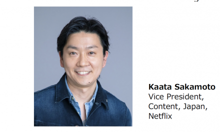 TIFFCOM to Feature Seminars from netflix and more